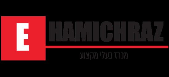 מכרז בעלי מקצוע בישראל